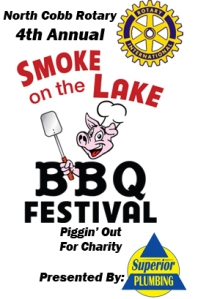 2013_smoke_logo